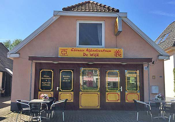 Tourist-Info-Het-Reestdal-CT_etendrinken_restaurants_chinees-afhaalcentrum-de-Wijk